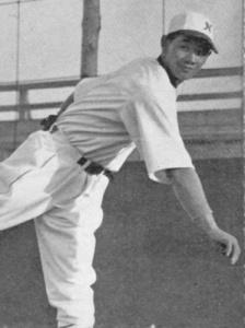 Eiji Sawamura