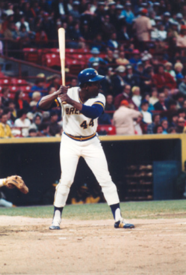 Milwaukee Brewers Bedroom In A Box Major League Baseball: July 20, 1976: Hank Aaron Hits His 755th And Final Career